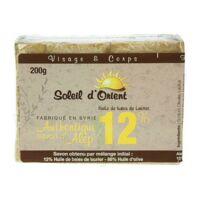 Savon D'alep Soleil D'orient 12% - Pain De 200g à Saint-Avold